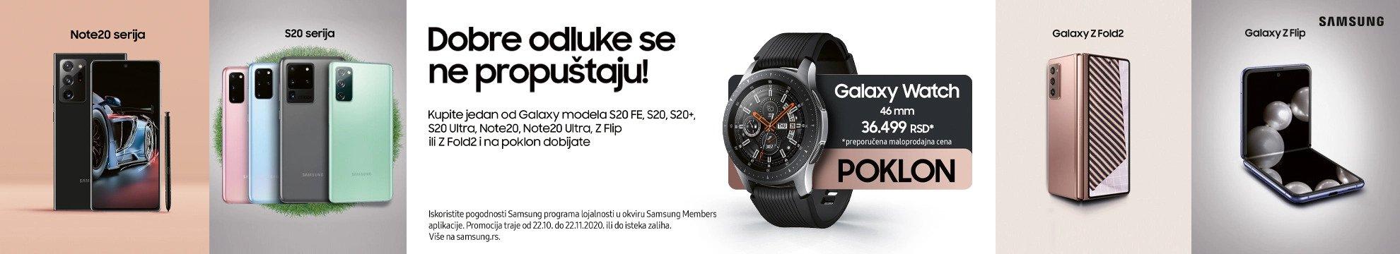 Samsung promocija