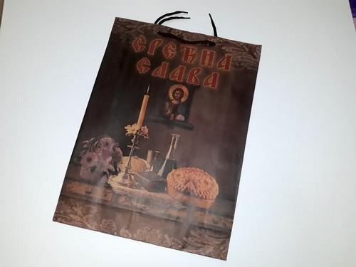 UKRASNA KESA SLAVSKA 42*31CM 12 180-1075-1