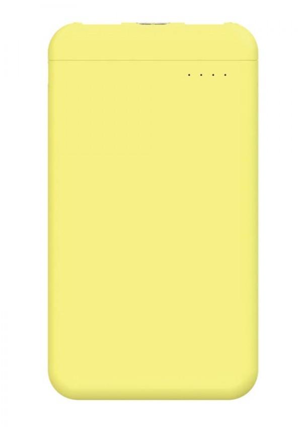 Xipin Power Bank NICE yellow, 10000mAh ( NICE yellow )