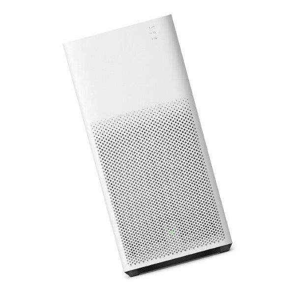Mi Air Purifier 2H EU' ( 'FJY4026GL' )