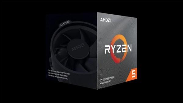 Procesor AMD Ryzen 5 3600XT