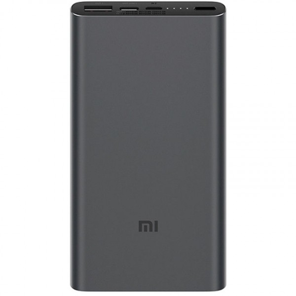 XIAOMI POWER BANK 10000MAH 18W (CT)