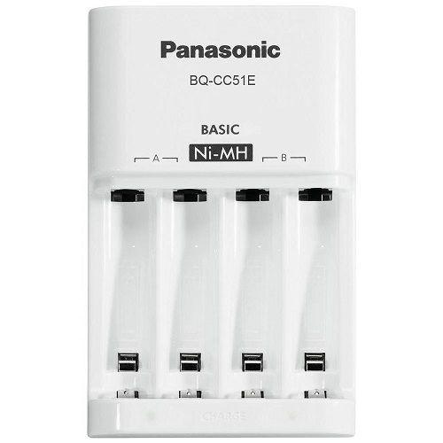 PANASONIC PUNJAC (10H) BQ-CC51E (RFT)