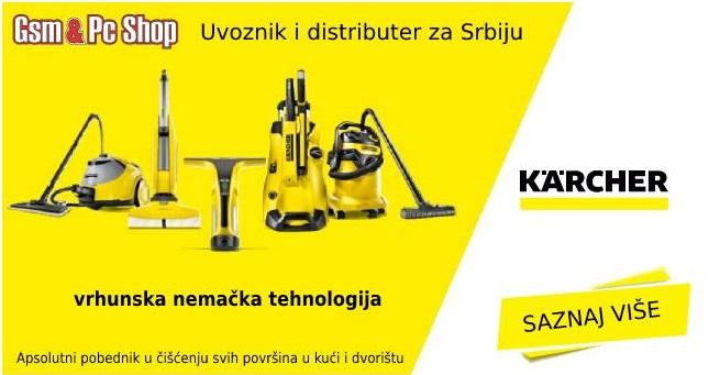 karcher GSM & PC
